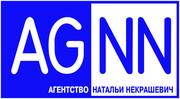 Переводы с/на 77 языков,  нотариальные переводы,  легализация (апостиль)