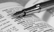 Письменный перевод документов