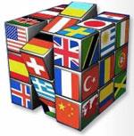 Иностранные языки. Услуги