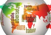 Переводы на итальянский,  испанский,  английский язык в Витебске